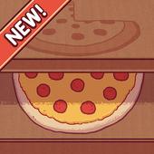 좋은 피자, 위대한 피자