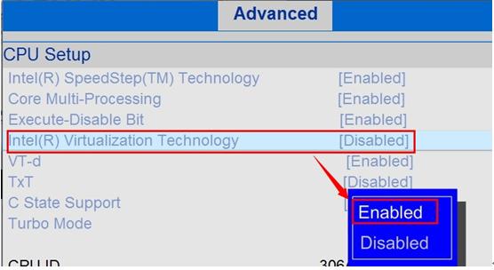 كيفية تمكين المحاكاة الافتراضية (VT) على الكمبيوتر المكتبية والكمبيوتر المحمول من Lenovo