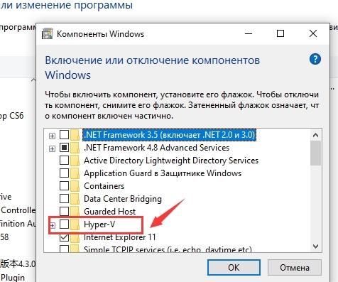 Как решить синий экран в windows 10