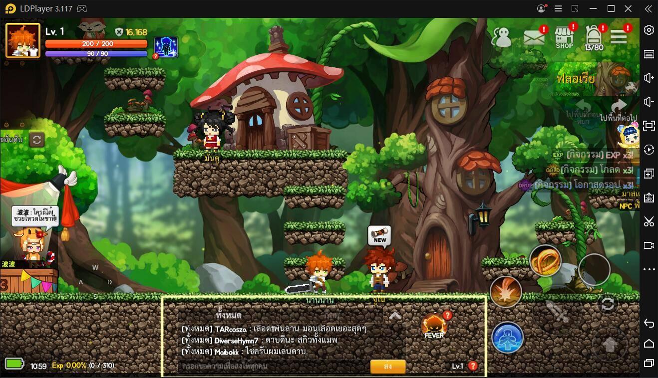วิธีการติดตั้งและการเล่นเกม Slime Hunter : Wild Impact บน PC