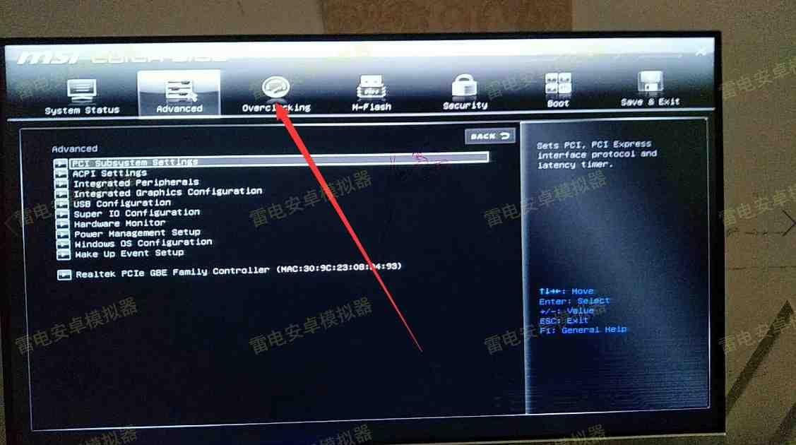 วิธีการตั้งค่า BIOS ของเปิด VT สำหรับคอมพิวเตอร์ MSI