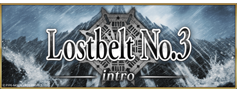 《FGO》繁中版第2部第3章開幕前夕紀念活動舉辦! 序章「Lostbelt No.3-intro-」同步上線