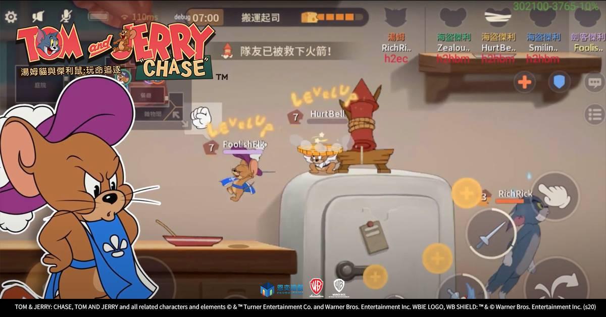 越追逐、越快樂!《湯姆貓與傑利鼠:玩命追逐》事前登錄突破15萬人!