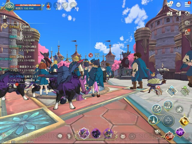 【攻略】《二之國:交錯世界》進階玩法講解(王國保衛戰、防禦塔、地區BOSS)