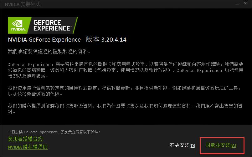 Giải pháp cho vấn đề đồ họa bị hỏng sau khi nâng cấp phiên bản trình điều khiển NVIDIA 442.74