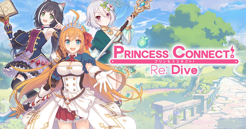 Best PC Emulator for Princess Connect Re...