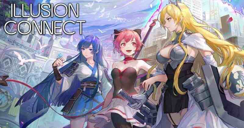 ILLUSION CONNECT Guide Partners Edition