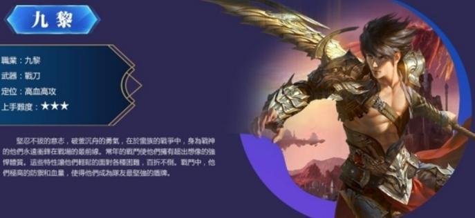 《俠之刀劍》不刪檔封測 釋出相關遊戲介紹